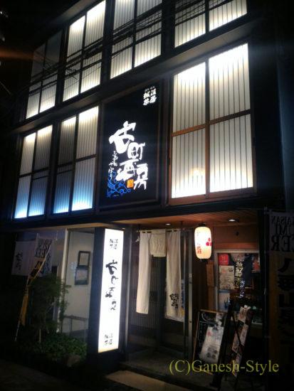 新潟の繁華街古町にある郷土料理居酒屋 越後茶屋古町酒房の外観