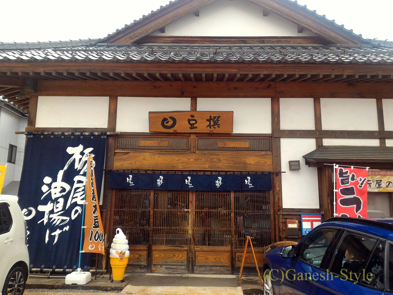 新潟県長岡市栃尾にある名物栃尾揚げ(油揚げ)の名店、豆撰