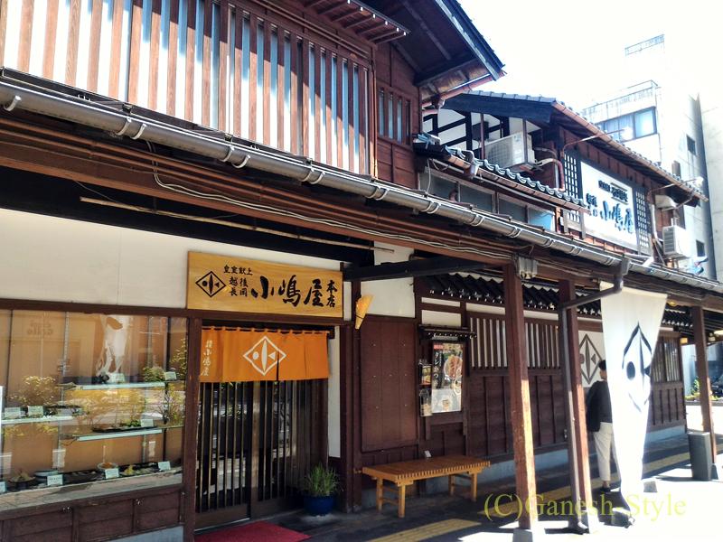 新潟県長岡にある有名なへぎそばの店長岡小嶋屋殿町本店外観