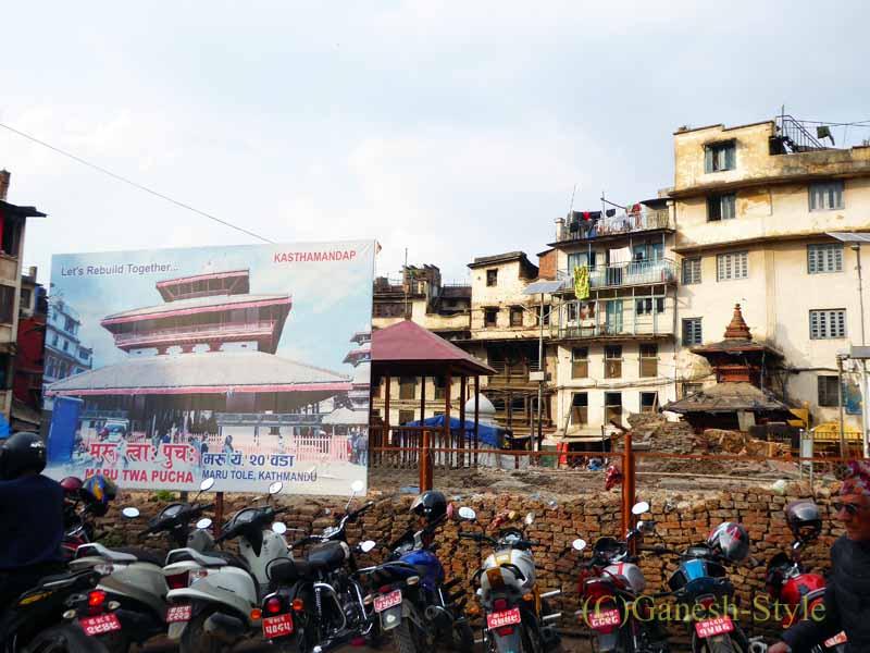 ネパールのカトマンズの旧市街にあるカスタマンダップ