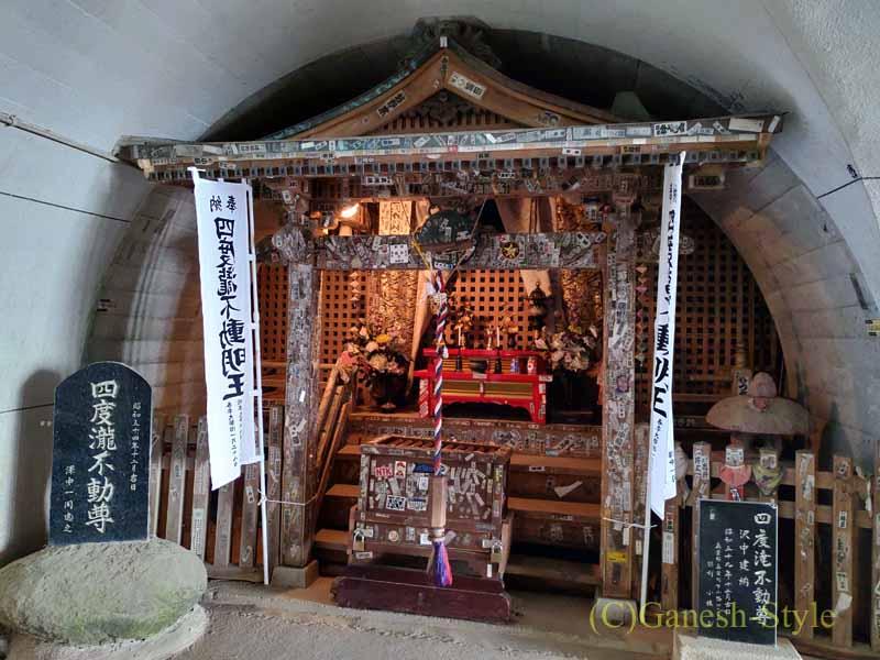茨城県の奥久慈にある日本三名瀑のひとつ、袋田の滝の四度瀧不動尊