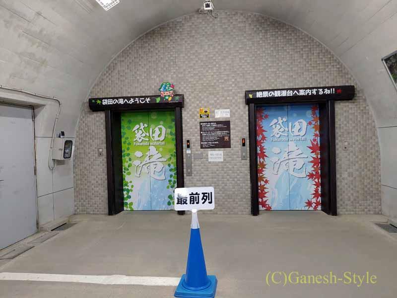 茨城県の奥久慈にある日本三名瀑のひとつ、袋田の滝のエレベーター