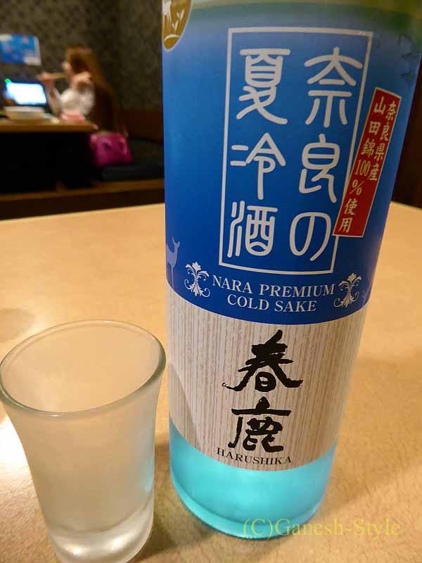 奈良にある大和肉鶏を堪能できる居酒屋やたがらすの春鹿