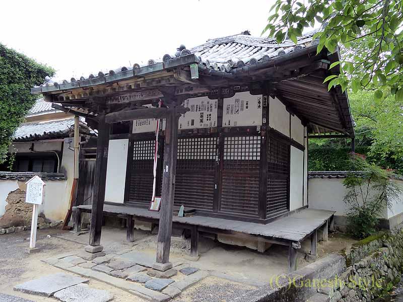 和歌山県紀の川市にある名刹、粉河寺の太子堂