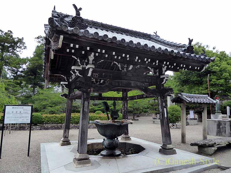 和歌山県紀の川市にある名刹、粉河寺の盥漱盤