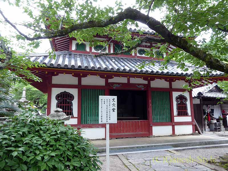 和歌山県紀の川市にある名刹、粉河寺の丈六堂