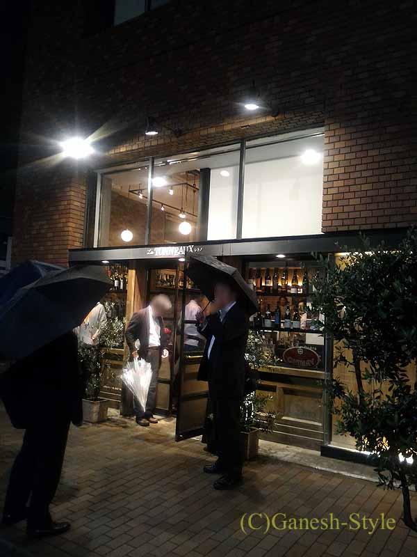 東京八丁堀の元酒屋がやってるビストロ、レトノ外観