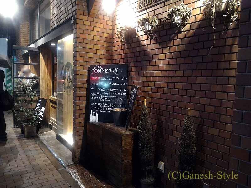 東京八丁堀の元酒屋がやってるビストロ、レトノ店舗概観