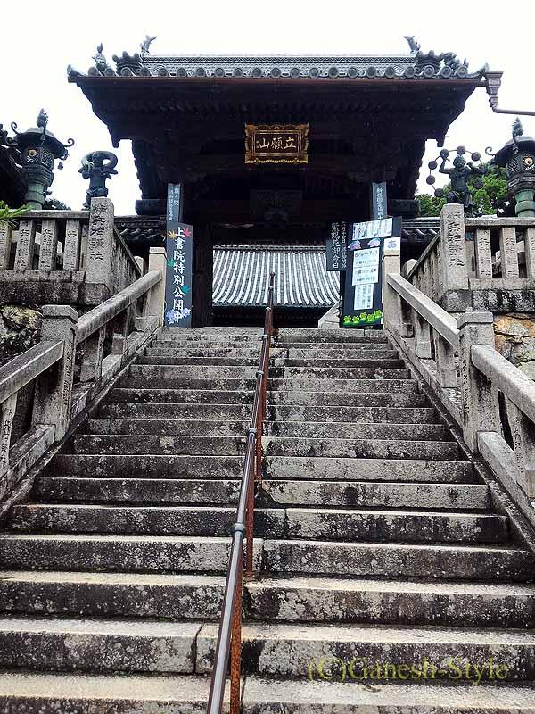 長岡京市にある名刹、柳谷観音(楊谷寺)の石段と山門