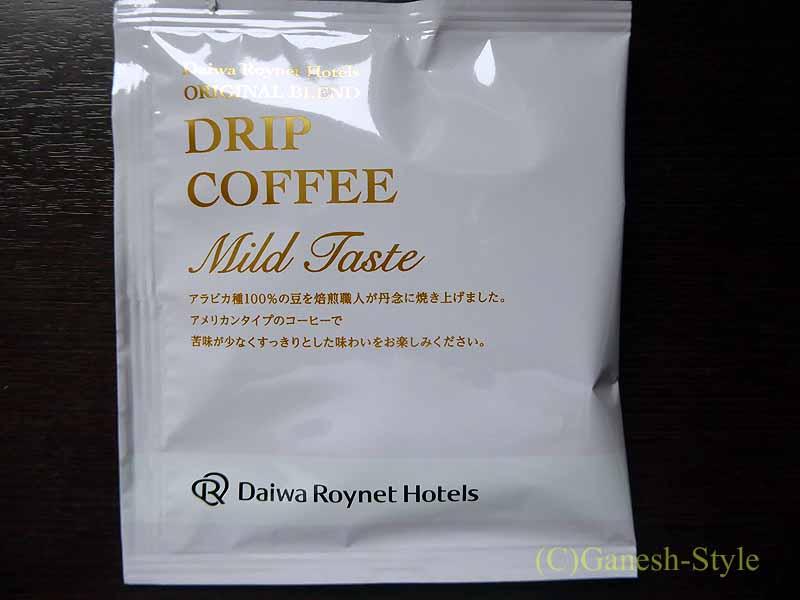 ダイワロイネットホテル和歌山のドリップコーヒー