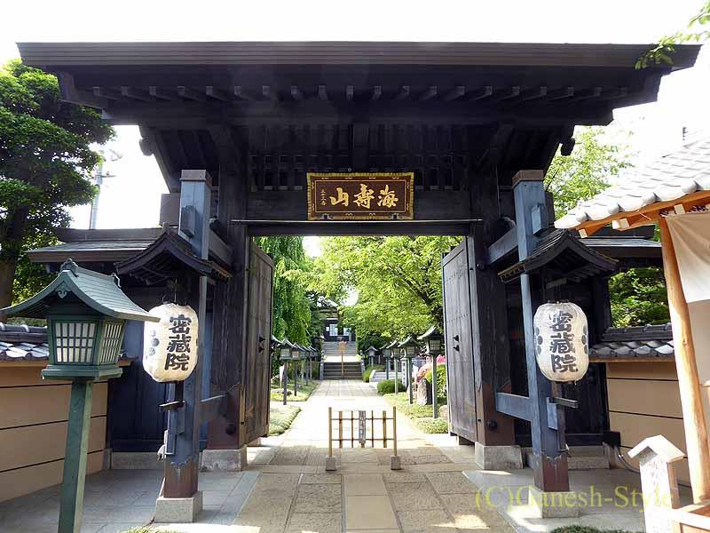 埼玉県川口安行にある桜で有名な古刹、密蔵院の山門