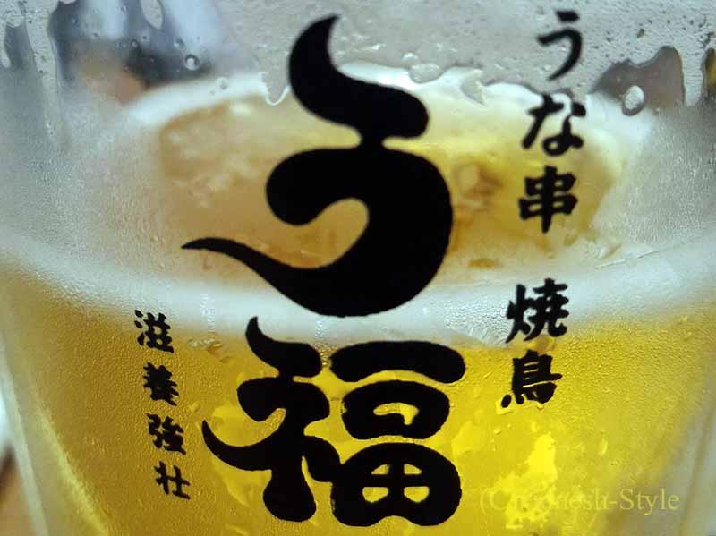 東京・大塚にあるうなぎ料理居酒屋「大塚 う福」