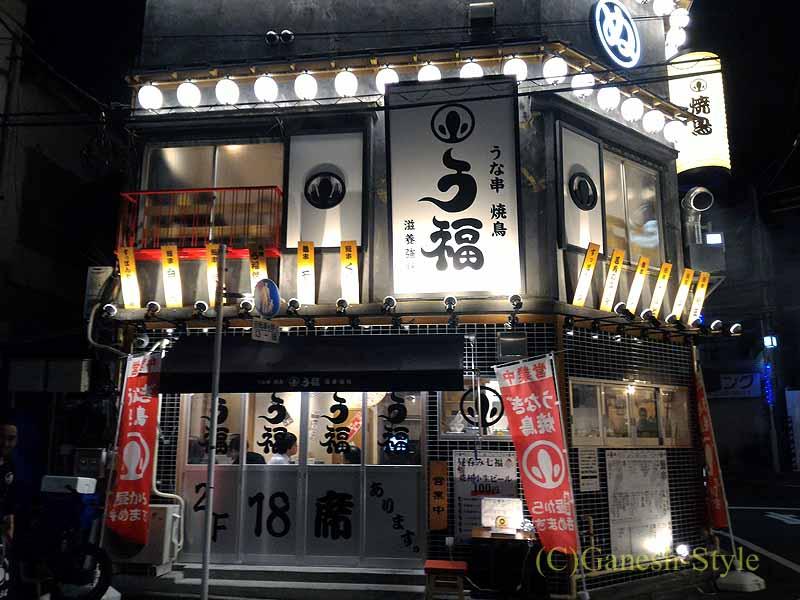 東京・大塚にあるうなぎ料理居酒屋「大塚 う福」の外観
