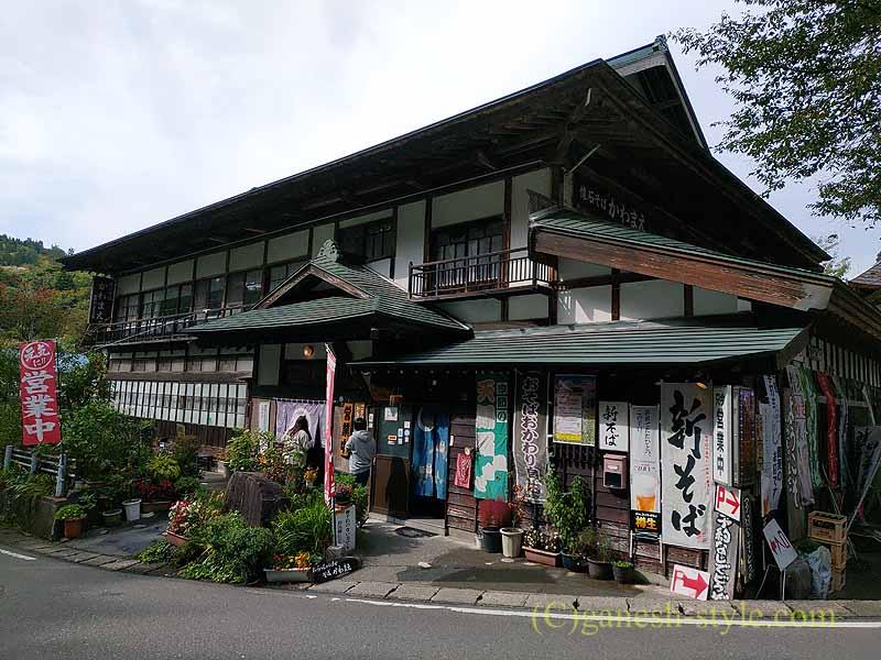 福島県北会津の宮古にある絶品の蕎麦店、かわまえ外観