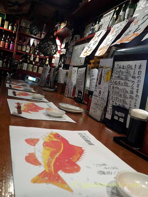 和歌山市内中心部にある海鮮居酒屋、いろは劇場のカウンター席