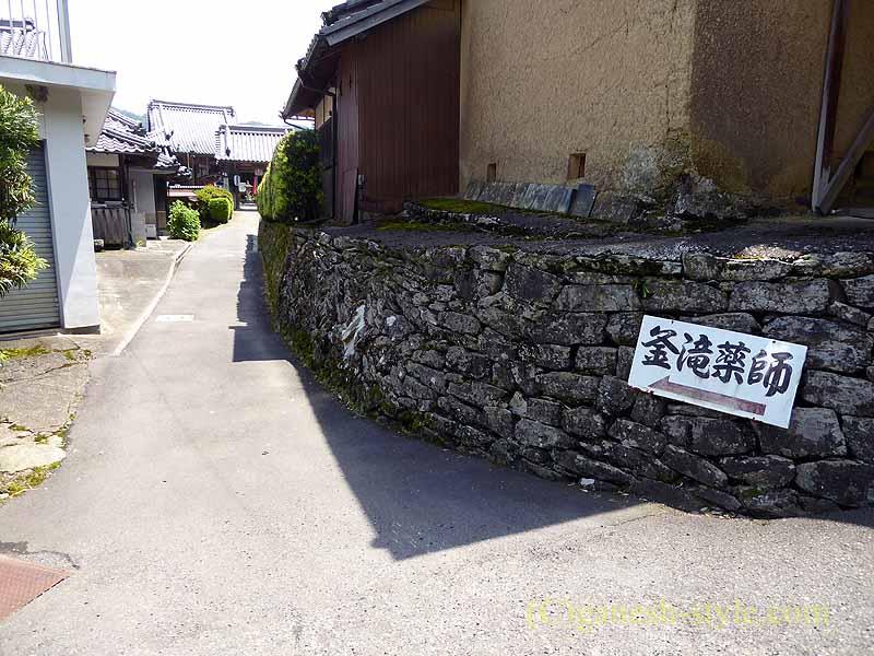 高野山にある日本最古の眼病平癒所、釜滝薬師金剛寺山門への道