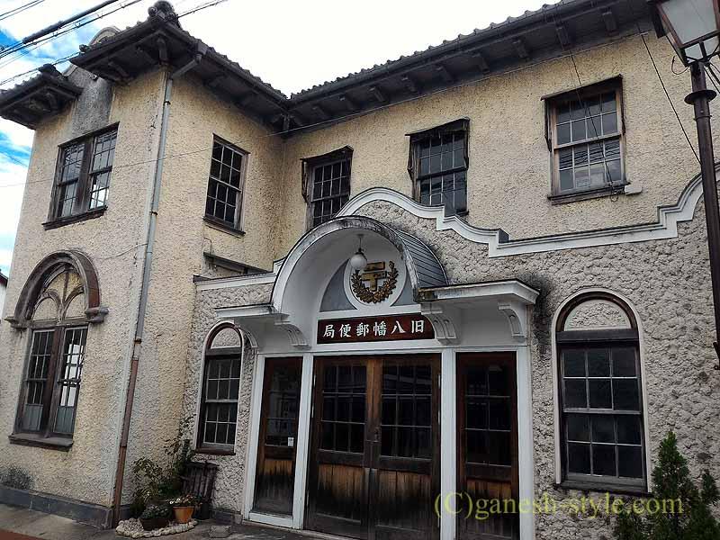 滋賀県近江八幡市の旧八幡郵便局外観