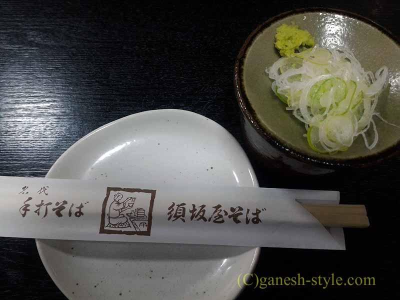 新潟名物もあるへぎそば越佐庵新宿西口店の箸