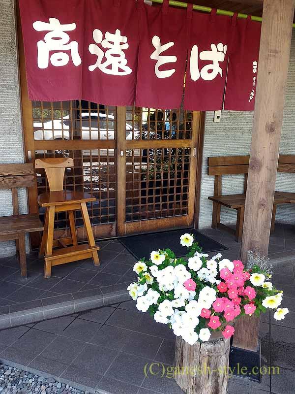長野県伊那市の高遠そばの名店、ますやの入口